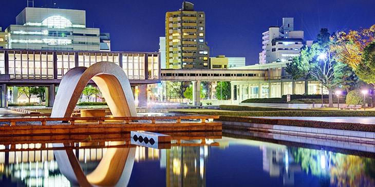 Cheap Flights To Hiroshima Brightsun Travel India